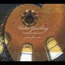 《送料無料》ワルター・ギーゼキング(p)/クラシック・アプレミディ・プール・ジュルネ(CD)