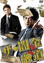ザ・闇金融道2 [DVD]