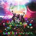 CD - vividblaze / LAND SIDE 2010-2012 [CD]