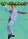 クレイジーキャッツ 日本一ボックス(DVD) ◆20%OFF!