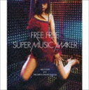鈴木亜美 joins 中田ヤスタカ<capsule>/FREE FREE/SUPERMUSIC MAKER(CD)