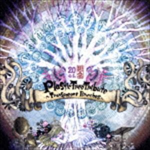 《送料無料》Plastic Tree Tribute 〜Transparent Branches〜(CD)