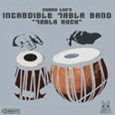 欧洲电子音乐 - ショーン・リーズ・インクレディブル・タブラ・バンド/タブラ・ロック(CD)