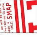 《送料無料》SMAP/SMAP 016 / MIJ(CD)