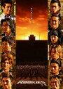 ルーキーズ ROOKIES - 卒業 -(通常版)(DVD)