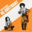 松千/REBIRTHDAY(CD)