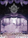 AKB48/渡辺麻友卒業コンサート〜みんなの夢が叶いますように〜(通常盤)(DVD)