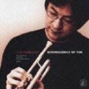 Other - TAK山崎/レミニッセンス・オブ・ユー(CD)