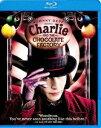 チャーリーとチョコレート工場(Blu-ray) ◆20%OFF!