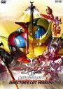 仮面ライダー カブト 劇場版 GOD SPEED LOVE ディレクターズ・カット版(DVD)
