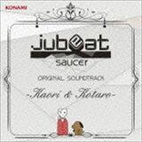 (ゲーム・ミュージック) jubeat saucer ORIGINAL SOUNDTRACK -Kaori & Kotaro-(CD)