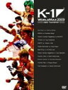 K-1 WORLD MAX 2009 日本代表決定トーナメント&World Championship Tournament-FINAL16-(DVD) ◆20%OFF!