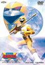 星獣戦隊ギンガマン VOL.4 [DVD]