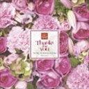 Super Natural feat.Ryoma & Yutaka / Thanks For You -music with flowers- [CD]