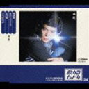 森進一/歌カラ・ヒット4 24: 襟裳岬/冬のリヴィエラ/北の螢/さらば友よ(CD)