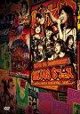 HKT48 6th ANNIVERSARY HKT48 6フェス 〜LOVE&PEACE ROCK周年だよ 人生は…〜 DVD