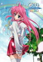 Gift〜eternal rainbow〜 COLOR.1(DVD)