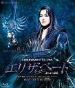 《送料無料》エリザベート 愛と死の輪舞(Blu-ray)