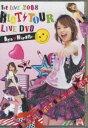 平野綾/1st LIVE 2008 RIOT TOUR LIVE DVD(DVD) ◆20%OFF!