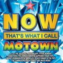 R & B, Disco Music - 【輸入盤】VARIOUS ヴァリアス/NOW THAT'S WHAT I CALL MOTOWN(CD)