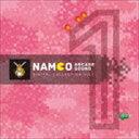 游戏音乐 - (ゲーム・ミュージック) NAMCO ARCADE SOUND DIGITAL COLLECTION Vol.1(CD)