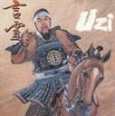 Rap, Hip-Hop - UZI/言霊(CD)