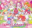 《送料無料》AIKATSU☆STARS!/TVアニメ/データカードダス『アイカツ!』3rdシーズン ベストアルバム Lovely Party!!(CD)