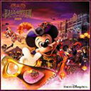 東京ディズニーシー ディズニー・ハロウィーン 2009(仮)(CD)