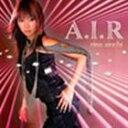 《送料無料》愛内里菜/A.I.R(CD)