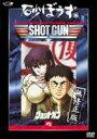 砂ぼうず -無修正版- 6(初回限定版)(DVD) ◆20%OFF!