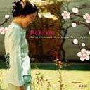 Rakuten - Makiko Hirabayashi(p) / マキコ(HQCD) [CD]