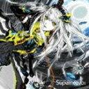 エグジット・チューンズ・プレゼンツ スーパーノヴァ 5(CD)