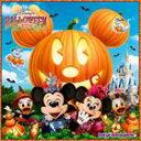 東京ディズニーランド ディズニー・ハロウィーン 2009(CD)