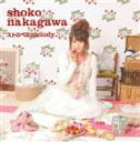 中川翔子/ストロベリmelody(CD+DVD)(CD)