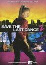 セイブ・ザ・ラストダンス 2(DVD) ◆20%OFF!