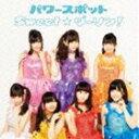 パワースポット/Sweet☆ダーリン!(ジャケットB)(CD)