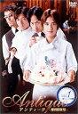 アンティーク 西洋骨董洋菓子店 1 ◆20%OFF!