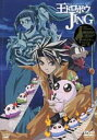 王ドロボウJING 5(DVD) ◆20%OFF!
