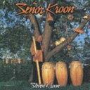 现代 - スティーヴン・クルーン/セニョール・クルーン(CD)