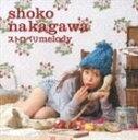 中川翔子/ストロベリmelody(CD)