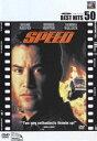 スピード(BEST HITS 50)(DVD) ◆20%OFF!