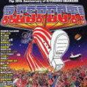 《送料無料》忌野清志郎/RESPECT!(CD)