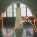 憂-ui-/DEARS-M-(CD)