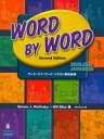 Word by Word Picture Dictionary 2nd Edition (Bilingual Edition)