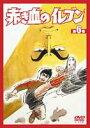 赤き血のイレブン 6 [DVD]