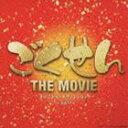 《送料無料》大島ミチル(音楽)/ごくせん THE MOVIE オリジナル・サウンドトラック(仮)(CD)