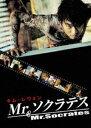 キム・レウォン Mr.ソクラテス 特別版(2枚組)(DVD)