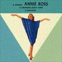 其它 - アニー・ロス&ズート・シムズ(vo/ts) / ア・ギャサー(限定盤) [CD]