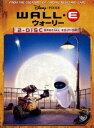 エントリーでポイント5〜9倍!12月21日14時まで ウォーリー 初回限定 2-Disc・スペシャル・エディション(初回限定生産)(DVD) ◆20%OFF!