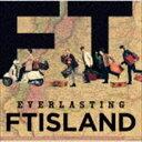 FTISLAND - 9th ALBUM『EVERLASTING』